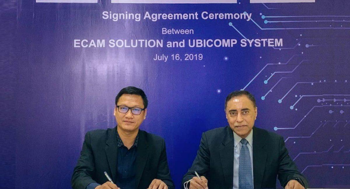 eCam-agreement
