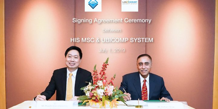 HIS MSC signs business agreement with UbiComp System
